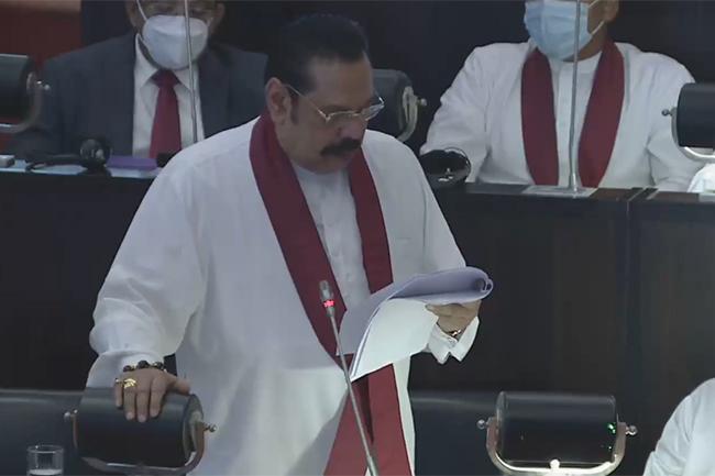 Debate on Port City Bill begins in Parliament