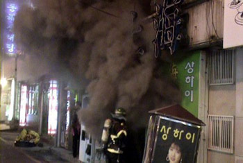 UPDATE: South Korean karaoke-bar fire kills three Lankans