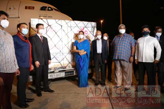Sri Lanka receives 500,000 Sinopharm COVID jabs from China