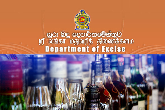 Excise Dept. notice on reopening of wine stores
