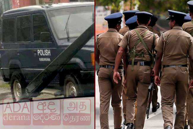 Police clarifies incident behind 'POLISH RABUKKANA' jeep posts