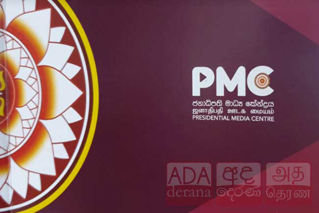 Presidential Media Centre declared open