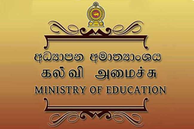 Employees in education sector also recalled to work
