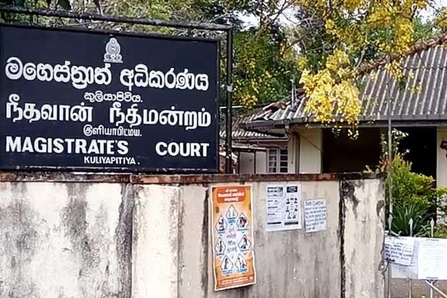Man arrested for spitting at PHI remanded