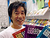 Maki Kaji, 'Godfather of Sudoku,' dies at 69