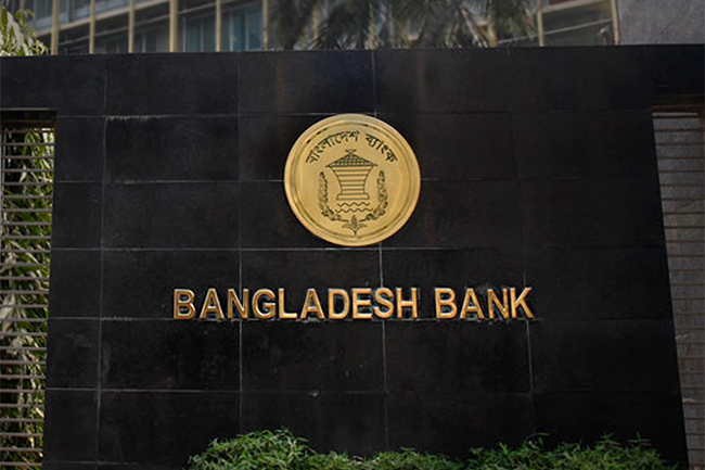Currency swap with Bangladesh: Sri Lanka to get first tranche of USD 50M this week
