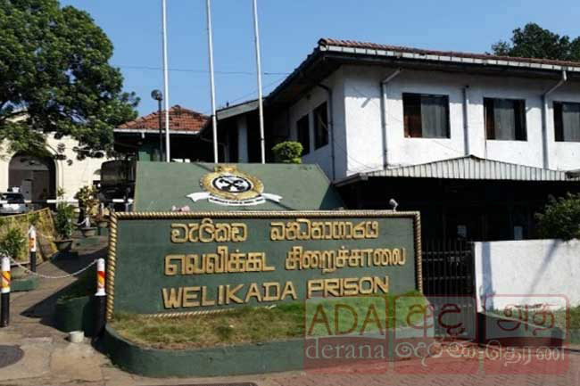Drunken state minister and friends forcibly enter Welikada prison