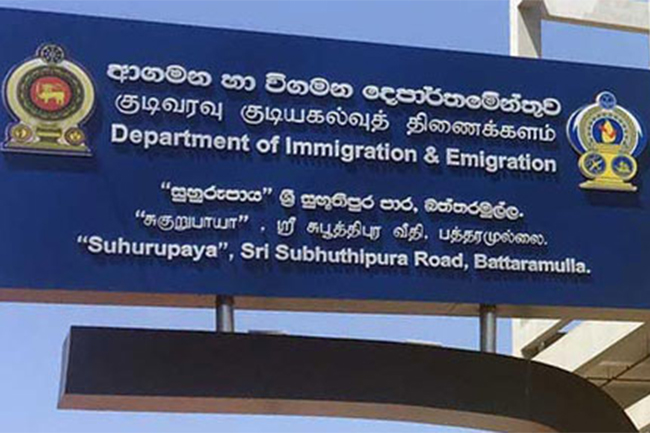 Immigration & Emigration Dept. resumes limited services from today