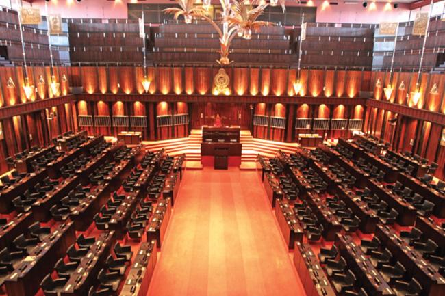 Speaker of Parliament certifies new Finance Bill
