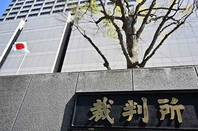 Deportation of two Sri Lankans by immigration authorities unconstitutional, Tokyo court rules