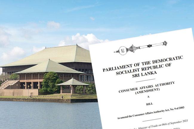 Speaker signs Consumer Affairs Authority Amendment Bill
