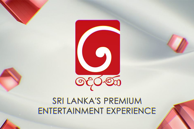 Derana recognised as Sri Lanka's most respected media entity