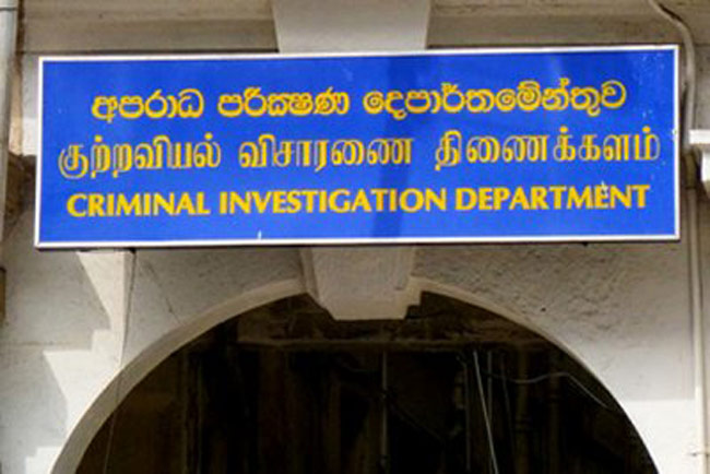 CID grills Trade Minister for nearly 04 hours