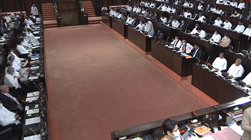 Parliament to convene on two days next week