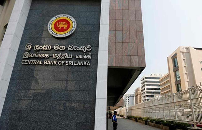 Central Bank maintains policy interest rates
