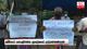 Farmers continue protests over fertiliser shortage