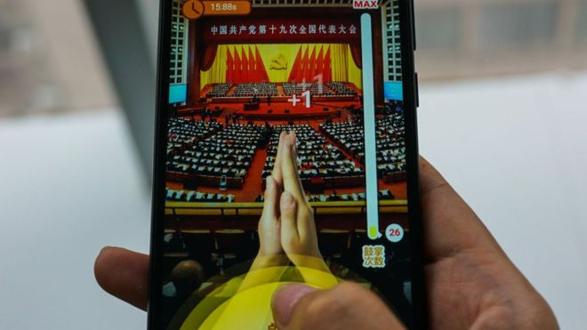 Players 'applaud' Chinese President in Tencent game