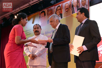 PM awards teaching appointments…