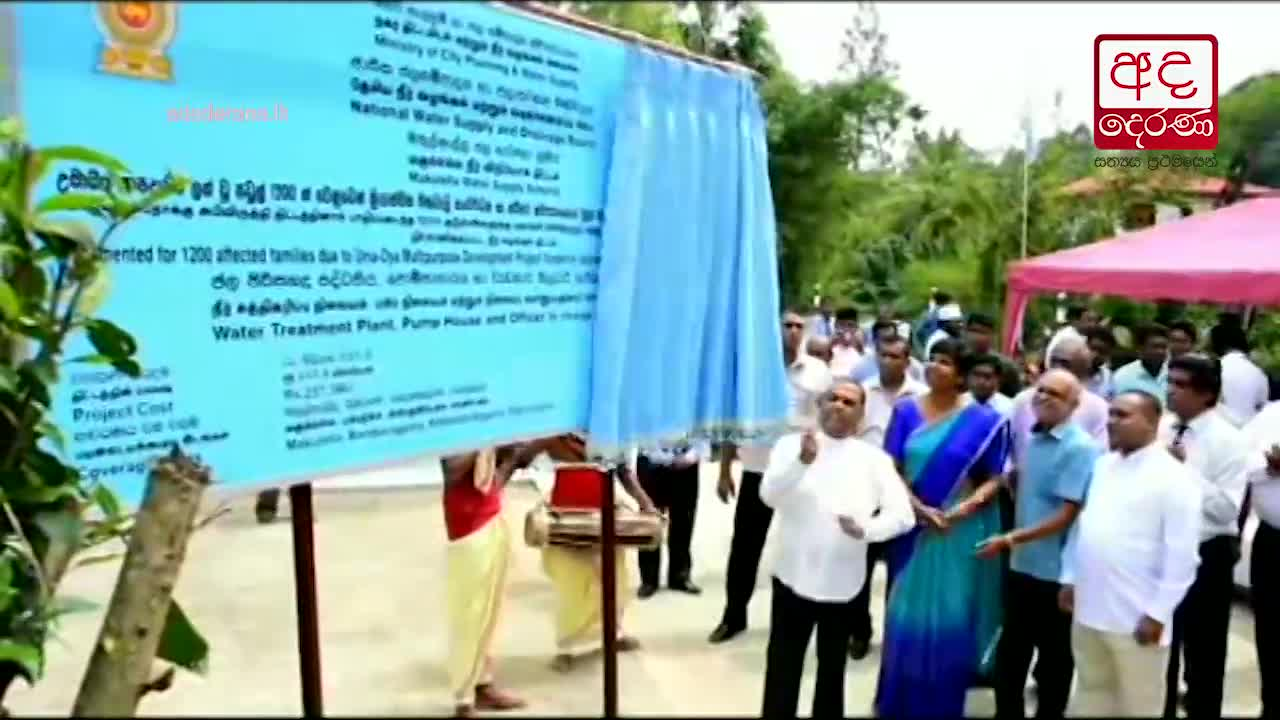 Water supply project for Makul Ella residents affected by Uma Oya
