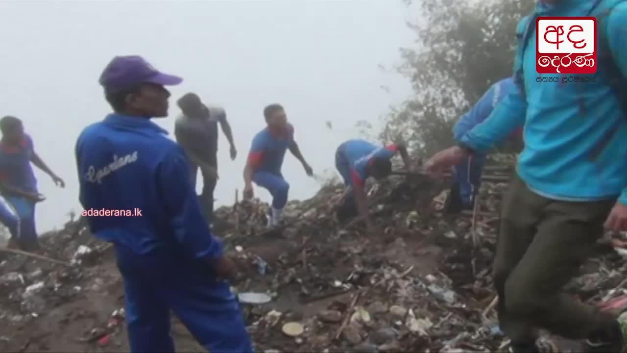 Garbage heap in Sri Pada-Uda Maluwa collapse