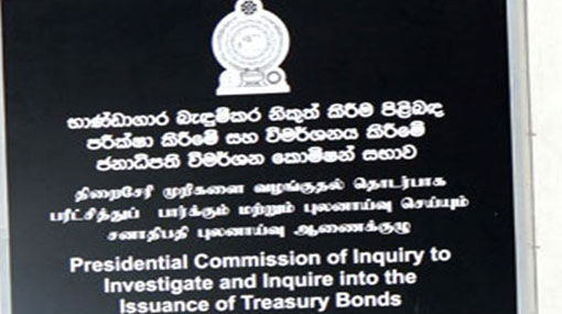 Recording of evidence before Bond Commission concludes today